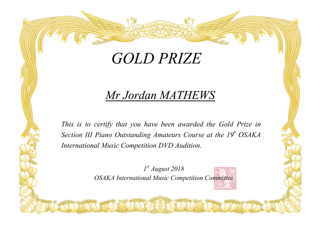 Gold Prize in the Osaka International Music Competition